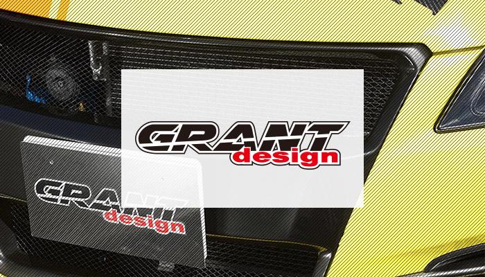 GRANTdesign
